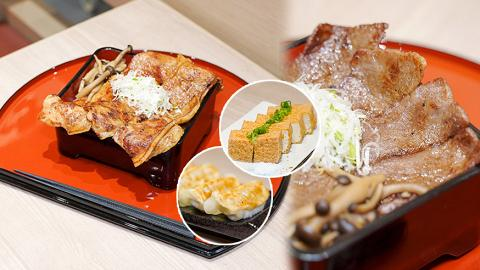 【銅鑼灣美食】日本炙燒丼飯專門店ABURI-EN銅鑼灣開幕!宮崎黑毛和牛飯/厚切4mm燒豚肉飯