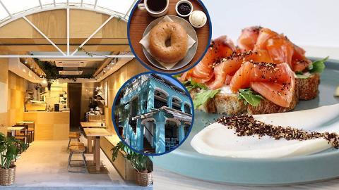 【西貢好去處】西貢周末拍拖一日遊行程推介!純白咖啡店/藍色海岸餐廳/手工雪糕/珍珠首飾DIY