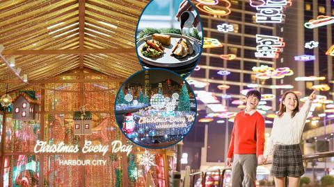 【聖誕好去處2020】聖誕情侶拍拖尖沙咀一日行程推介!海景餐廳/聖誕燈飾/光影展/期間限定店